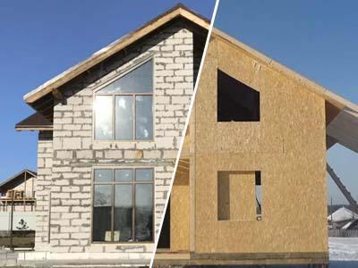 Расчет стоимости дома из разных материалов